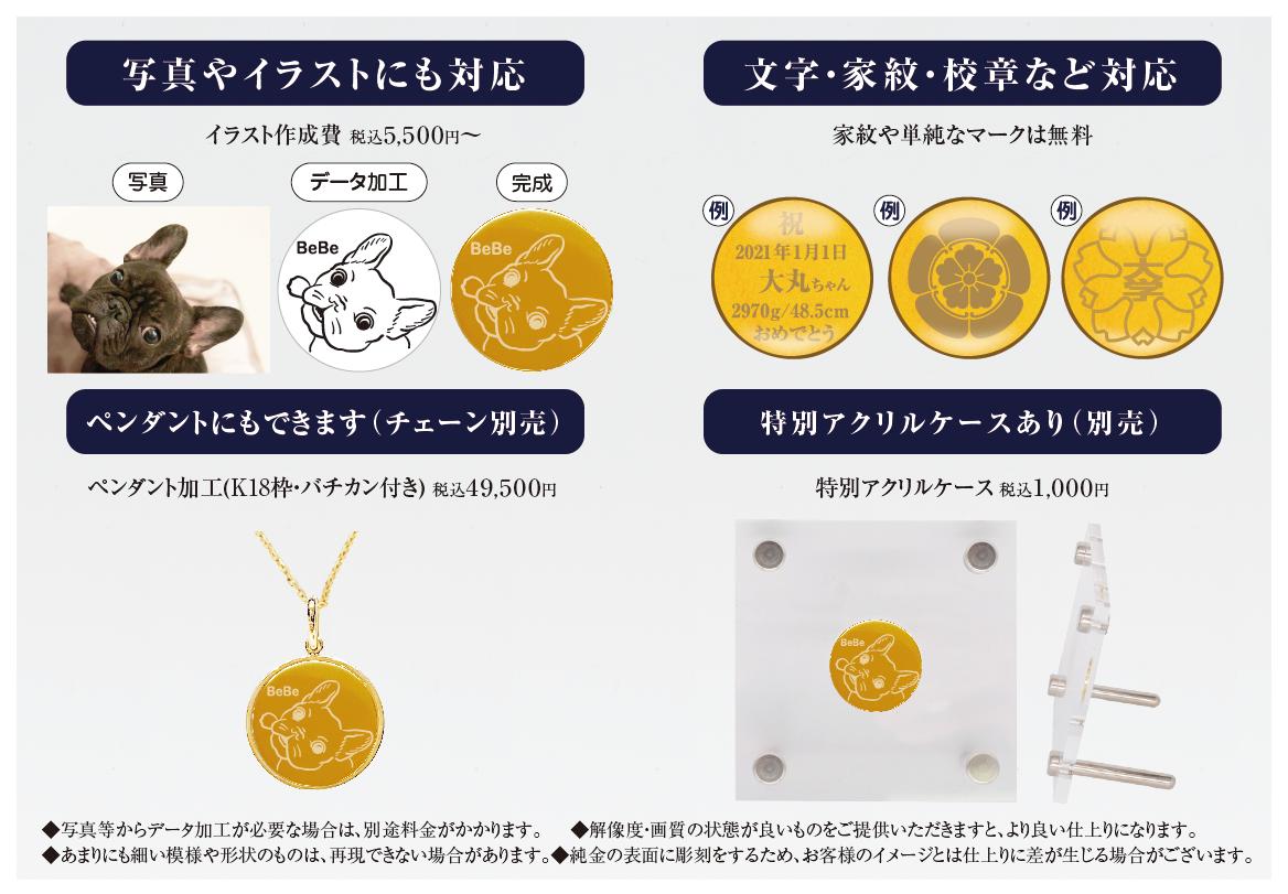 メダル2-01